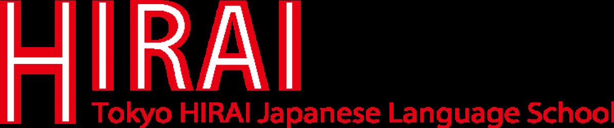 東京平井日本語学校